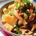 たけのこと鶏皮の味噌煮。