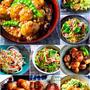 ♡春野菜レシピ集♡【#新じゃが#新玉ねぎ#春キャベツ#簡単】