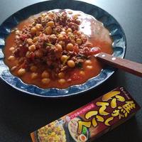 スパイスでお料理上手 禁断のやみつきメシ!焦がしにんにくレシピ ひよこ豆のトマトスープ