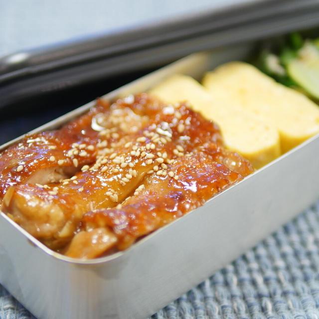 【レシピ】食べたら幸せになる、鶏の照り焼きと照り焼き弁当|山口県30名満員御礼オンライン料理教室