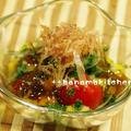 モロヘイヤのサラダ