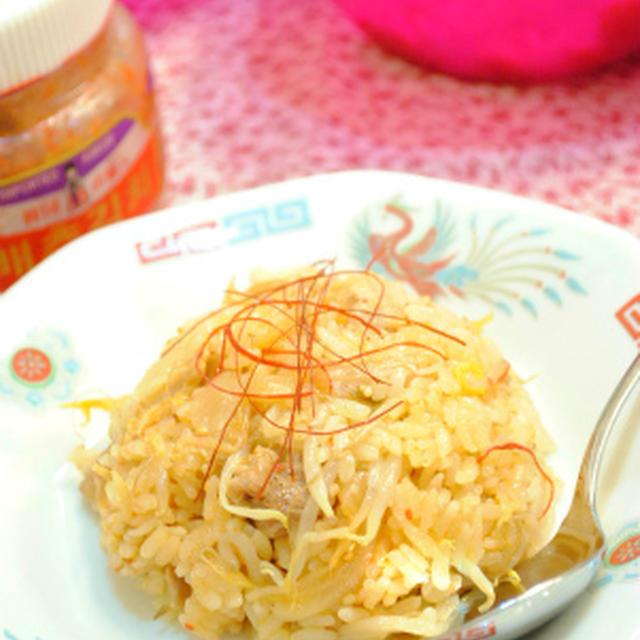 キムチと 豚肉の ピリ辛 炊き込みご飯 ☆
