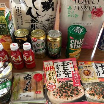 au PAY 10億円キャンペーン最終日