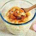 【ライスプディング】冷やご飯で作れる!
