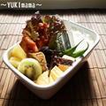 マヨワインささみのソテーブルーベリートマトソース~いちばんのお弁当~琵琶湖バレイ by YUKImamaさん