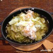 キャベツとひよこ豆のスープ