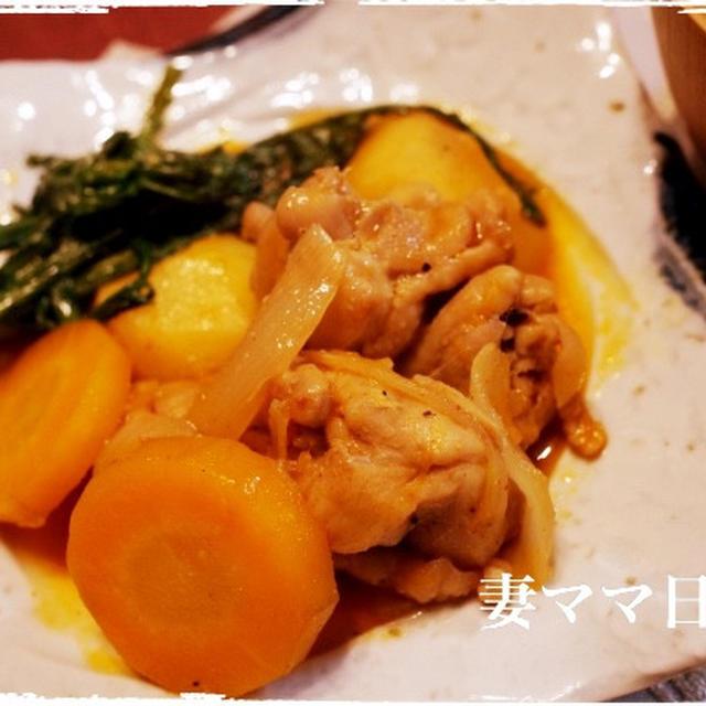 鶏肉と春菊の旨辛煮♪