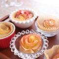 不器用ですが・・・「薔薇のアップルパイ」を作ってみました! by ひなちゅんさん
