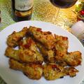 丸暗記レシピ!4種のペパーミックス甘辛醤油鶏手羽元で赤ワインおつまみ♪