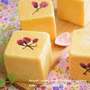 桜あんのキューブパン