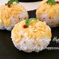ほんのり甘い炒り卵&炒りゴマ☆手まり寿司 by ジャカランダさん