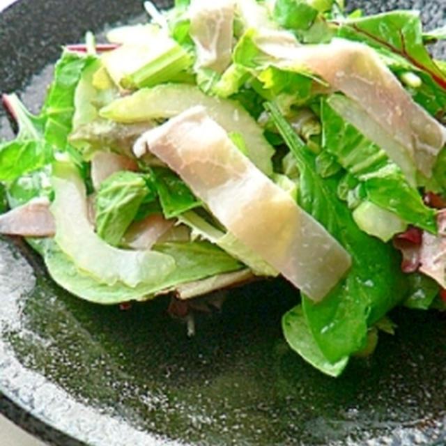 生ハムとセロリのゆずドレッシングサラダ☆キユーピー 味わいすっきりドレッシング