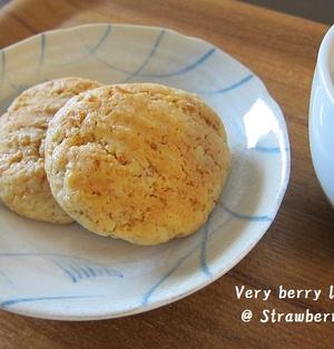金柑ジャム入り全粒粉ソフトクッキー。