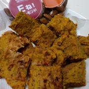 かぼちゃとアーモンドのソフトクッキー