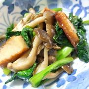 小松菜・さつま揚げ・しめじのオイスター炒め