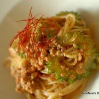 【レシピ】ゴーヤ入り坦々パスタ麺~白だしxごま油