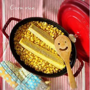 夏の幸せ♪芯ごと炊き込む「#とうもろこしご飯」を楽しもう!