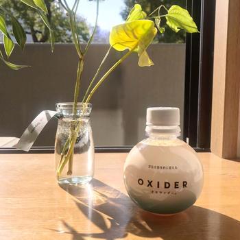 即効性&持続性!オキサイダーで室内空間の菌・ウィルス・悪臭対応を!