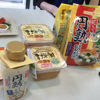 NO 無添加円熟こうじみそ NO COOKING?!