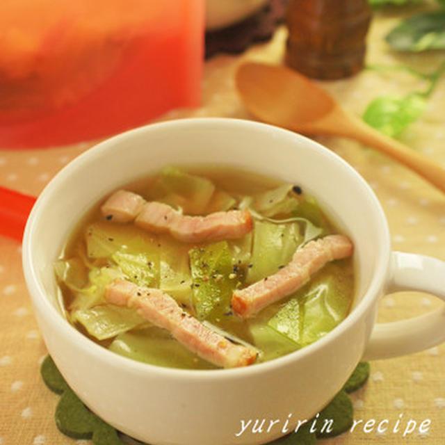 レンジで作る!キャベツとベーコンのスープ