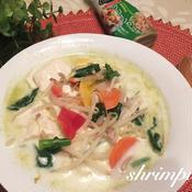 グリーンカレー風味のスープ