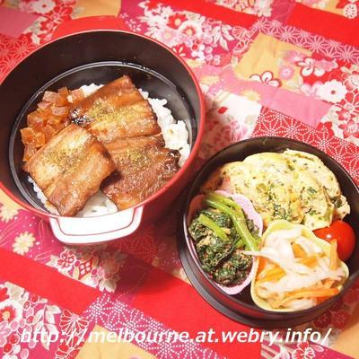 読書めも -ウエザ・リポート 見上げた空の色- ☆ お弁当は 秋刀魚のかば焼き-