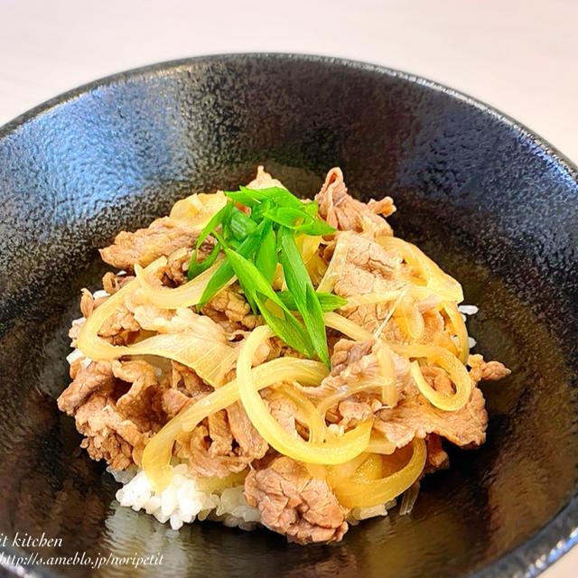 バージョンアップ‼︎ と 麺つゆde簡単‼︎おいしい♡汁だく牛丼