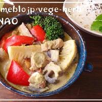 長時間煮込まずチキンが柔らかい蓮根&筍入りグリーンカレー(^▽^)/野菜たっぷり♪