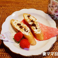 おやつ感覚「クリームチーズバゲット」♪ Pineapple Cream Baguette