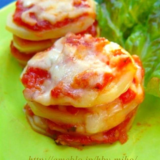 ジャガ芋とトマトソースのミルフィーユグラタン