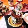 【レシピ動画】バレンタイン❤カロリーオフスイーツ【ヘルシーティラミス】美味しさそのまま!! by ☆s4☆さん