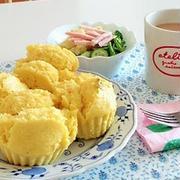 朝食にぴったり♪ふんわりおいしい「豆乳蒸しパン」レシピ