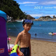 ■2017 サマーバケーション! 民宿お泊り海水浴!