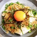 【居酒屋風で激ウマ!】レンジでたった2分でできるカリカリジャコで『やみつき無限豆腐』の作り方