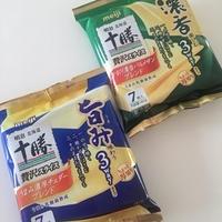 明治北海道十勝・贅沢スライスチーズをチョキチョキと・・・!
