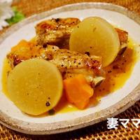 だしの旨味でポークリブと大根の胡椒煮♪ Simmered Pepper Pork Rib