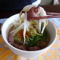 エスニック料理:牛すじのフォー(豪州産)