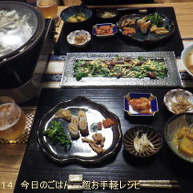 2/26の晩ごはん きのこ陶板焼→焼きそば+ちびちび小つまみ10品で(^_-)-☆