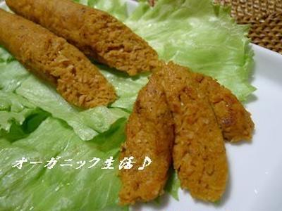 肉不使用、ベジタリアン用・自家製ソーセージ