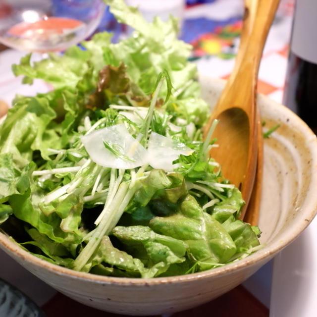 水菜と大根の柚子サラダ ☆ Insalata di Mizuna e Daikon al profumo di Yuzu