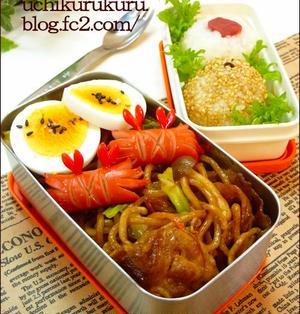 太麺焼きそば 蟹さん赤ウィンナー 切込み図 お弁当レシピ