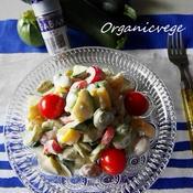 ソラマメとズッキーニのクミンが香るヨーグルトサラダ