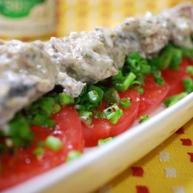 トマトのオイルサーディンディップ