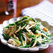水菜と鶏ささみのポン酢七味唐がらし和え