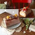 同時に2種完成!マロンスフレロール&苺スフレロール♡ふわふわしっとりスポンジケーキ♡