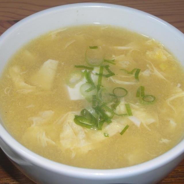 豆腐入り中華風コーンスープ