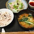 【一汁一菜】白菜と豚バラの蒸し煮&小松菜と大根のお味噌汁