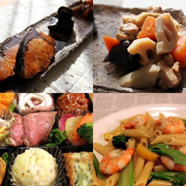 お正月の料理