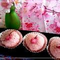 ✿なんと!!20分で桜餅✿道明寺アレンジで春の食卓✿