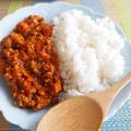 キーマカレー☆GABAN手作りカレーパウダーでスパイスレシピ